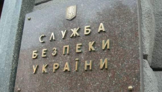 Военная прокуратура Запорожья обыскивает СБУ. Трое задержанных