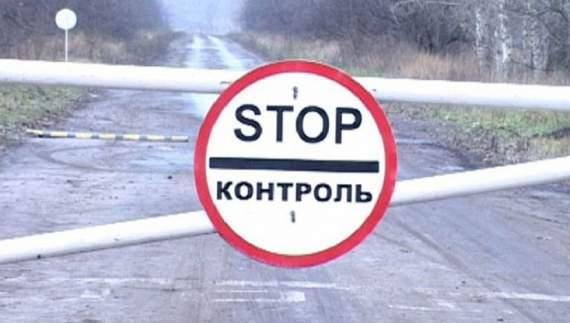 «Самопоміч» хоче «ізолювати» Донбас