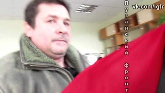 Активісти у Сєверодонецьку викрили комуністів-підпільників (ВІДЕО 18+)