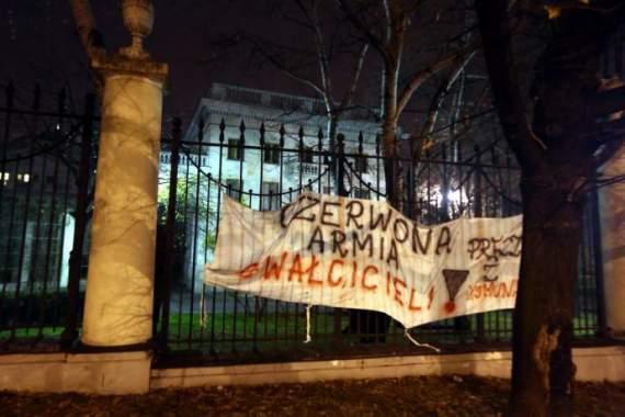 Улицу возле российского посольства в Варшаве хотят назвать в честь Героев Майдана