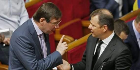 Ляшко та Луценко посварилися на погоджувальній раді (ВІДЕО)