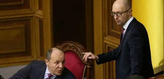 Кабмін остаточно втратив підтримку парламенту — Луценко