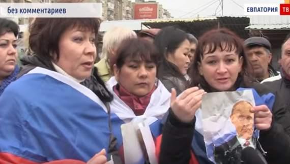 Крымчане встали на колени перед Путиным