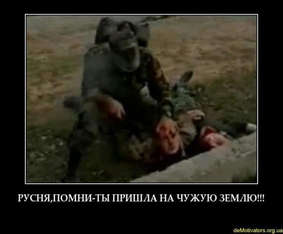 Из Горловки в РФ отправили гробы с телами российских солдат