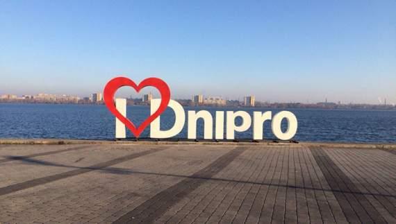 Дніпропетровськ на Дніпропетровськ перейменовувати не можна