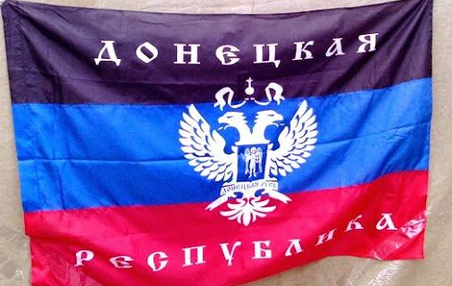 Бойовики затримали підлітків, які намагалися зняти прапори «ДНР»