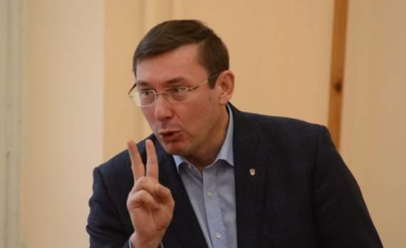 Луценко повідомив про готовність до превиборів
