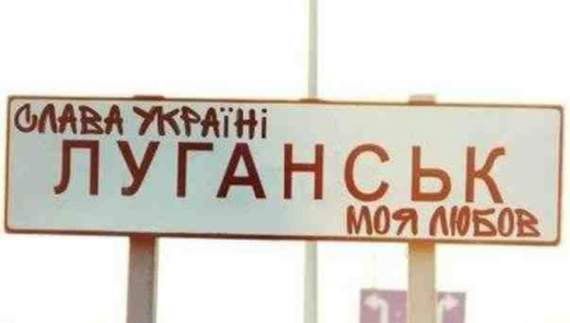 Війни та наступу не буде, – Булатов