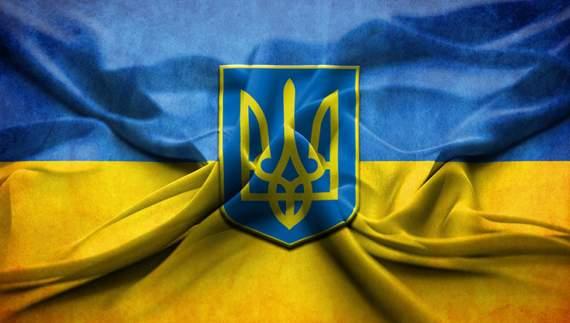 Рада заборонила рекламувати державний прапор