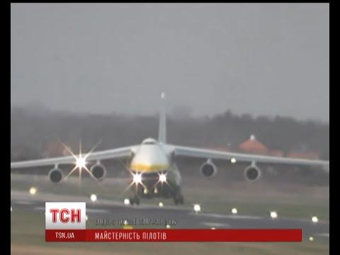 Названы европейские города, куда украинцы смогут летать по билетам дешевле 1000 гривен