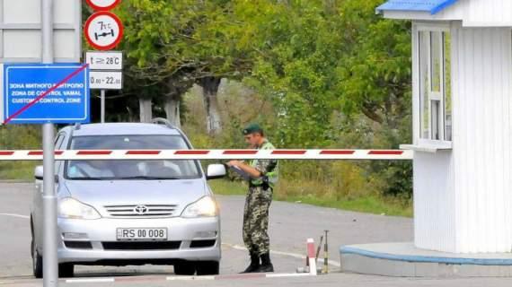 В Україні затримали офіційних «Придністровців»