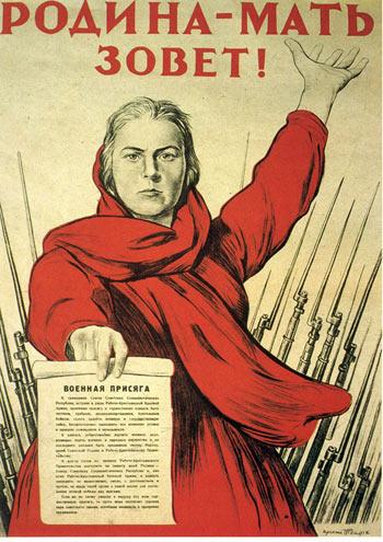 """Разоблачение. Плакат """"Родина – мать зовет!"""" был украден у французских авторов"""