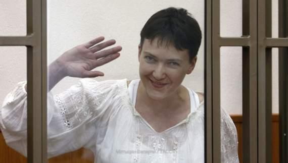 Європа голодує на підтримку Савченко