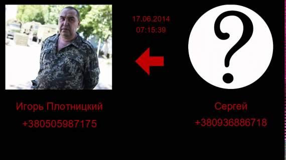 СБУ перехопило розмову, де Плотницький говорив про полон Савченко (ВІДЕО)