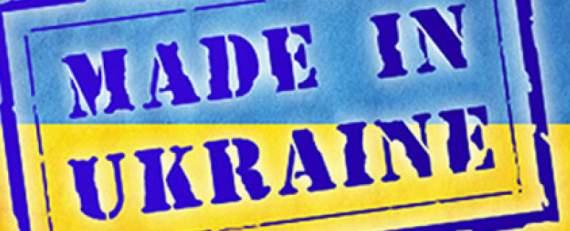 Стало відомо коли Україна зможе досягти європейської якості продукції