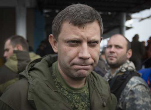 Захарченко боится о собственной безопасности