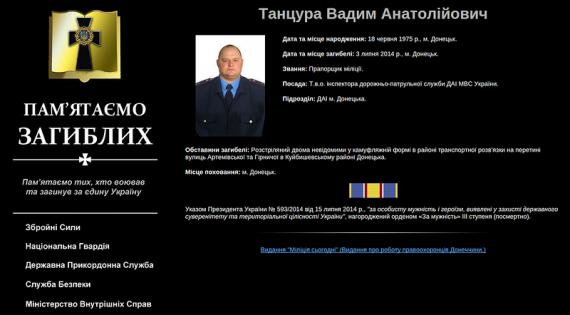 Порошенко наградил сепаратистов орденами за мужество посмертно, – СМИ