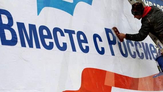 """В Крыму все плохо, потому что полуостров не заслужил еще, чтобы быть частью РФ, – """"ватник"""""""