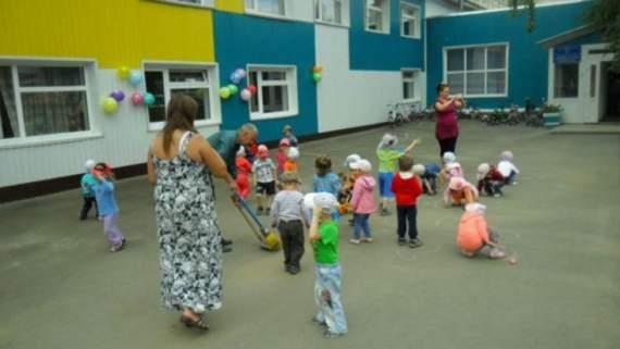 Алтай – это Украина!: в Барнауле воспитанникам детского сада выдали грамоты с гербом Украины (ФОТО)