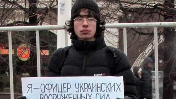 «Бандеровец, пошел на х**»: в Москве мать выгнала сына за поддержку Савченко