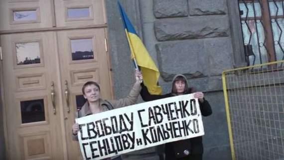 «Путин будет казнен!» – россияне под зданием ФСБ