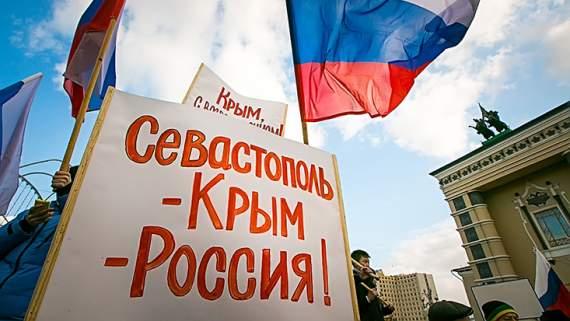 """Россияне в шоке: крымчане требуют нормальных дорог и называют их """"хреновыми"""" освободителями"""