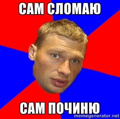 Ахметов заявил, что готов на всё, чтобы остановить войну на Донбассе