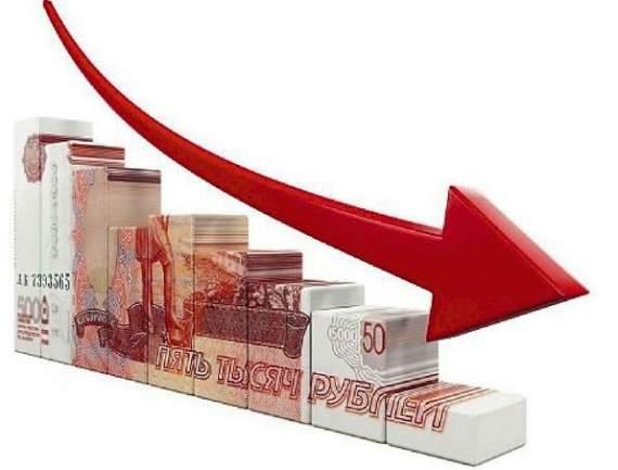 Агентство Fitch предрекло спад российской экономики