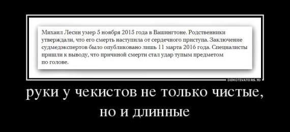 Золото Путина из России вывезли, свидетелей убрали © Виктор Шевчук