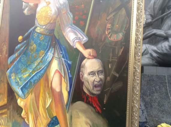 """Презентация картины """"Усекновение головы путина"""""""