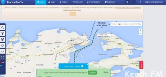 С почином! Первое судно уже врезалось в опору керченского моста