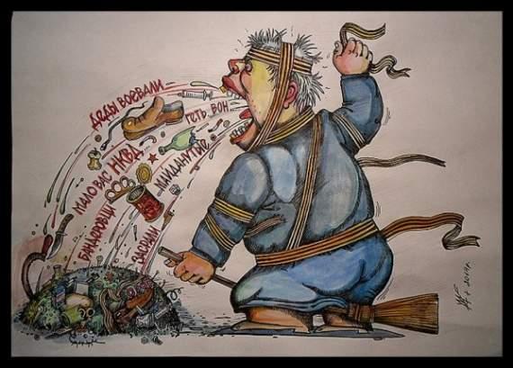 Вата нэгодуэ: за помощь ДНР банк посчитал нижегородца террористом и заблокировал карту /видео/