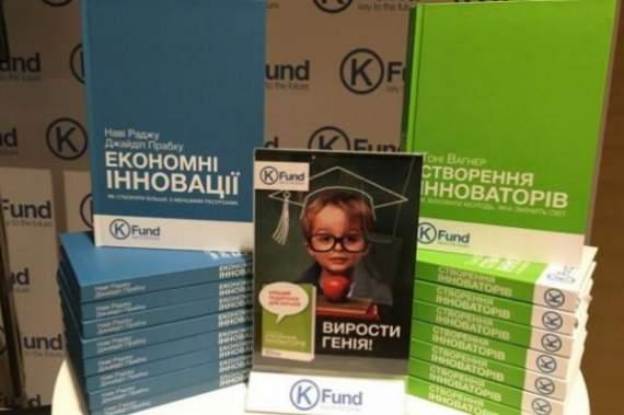 Уникальные изобретения украинских школьников (видео)