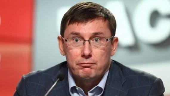 """Луценко объявил о выходе из коалиции. Но дал шанс ушастым """"подумать"""" и """"определиться"""""""