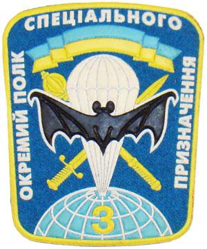 Кировоградский счет донбасской войны