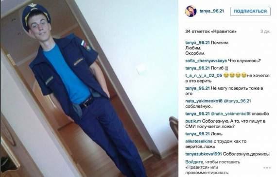 Еще один отпускник, уехавший на заработки, пострелять вернулся домой грузом 200