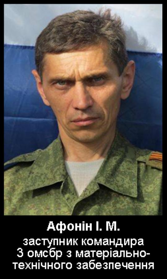 В Горловке от счастья повесился российский оккупант