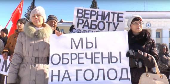 Вот и массовые сокращения по Россиюшке пошли… встают с колен!