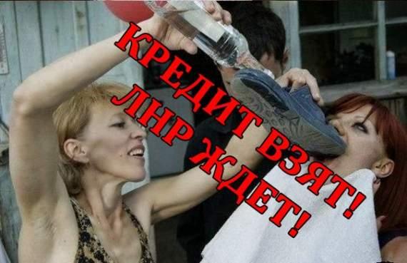 Неплательщики кредитов из России эмигрируют в ЛНР!