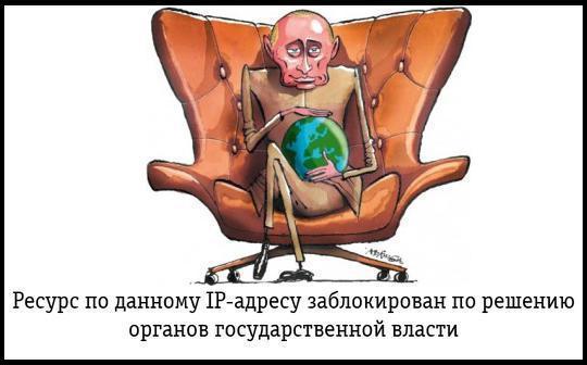 Новости Крымнаша. Выпуск #486 за 12.03.2016