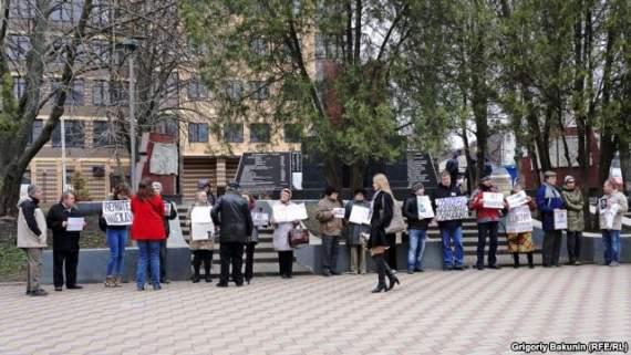 В Ростове-на-Дону прошел пикет в поддержку Надежды Савченко