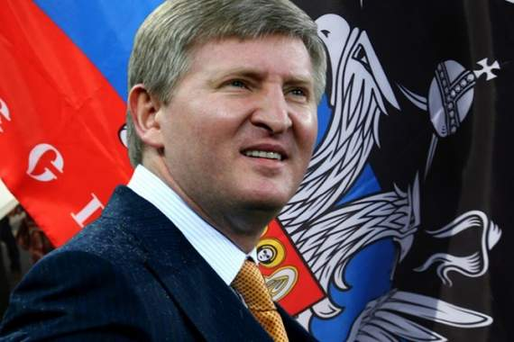 "Как Ахметов и Ко грабят Украину за счет ""Роттердама"""