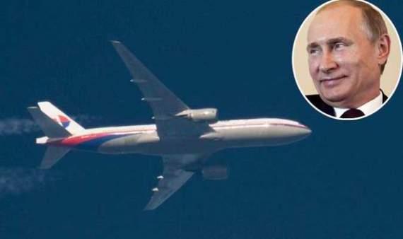 Пропавший 2-года назад Малазийский Боинг рейса MH370 мог быть угнан для прикрытия агрессии в Крыму?
