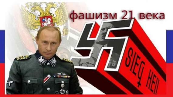 Путин решил реабилитировать договор Гитлера и Сталина, заключенный накануне Второй мировой войны