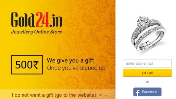 Ювелирный веб-магазин из Украины начал работу в Индии под брендом Gold24