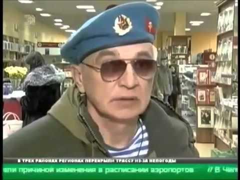 Боевик Уфимцев: перестреляли всю скотину, в том числе людей и женщин
