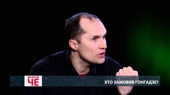 «Для того, чтобы судить и посадить Кучму за убийство, все доказательства собраны», — Бутусов о деле Гонгадзе (ВИДЕО)