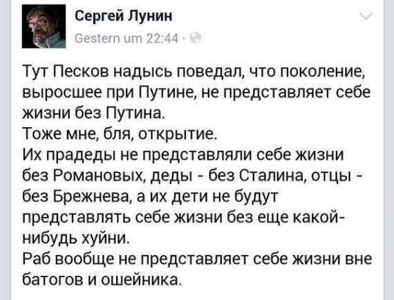 """Боевики активизировались на мариупольском направлении: украинским воинам пришлось 9 раз открывать ответный огонь, - пресс-офицер сектора """"М"""" - Цензор.НЕТ 1514"""