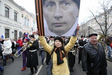 Как Кремль взращивал фашизм.