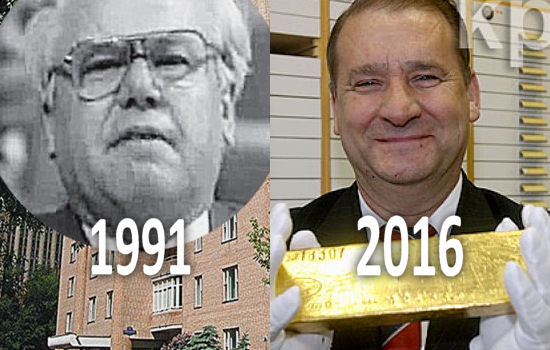 В Москве выпал из окна еще один хранитель «Золота Партии»